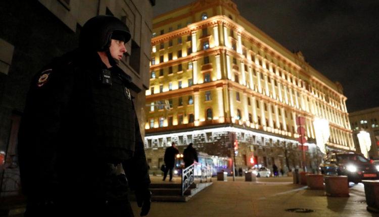 Лубянский стрелок был сторонником украинского националистического движения