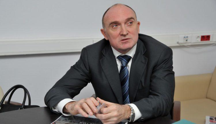 Суд подтвердил сговор фирмы семьи бывшего челябинского губернатора с регоператором капремонта