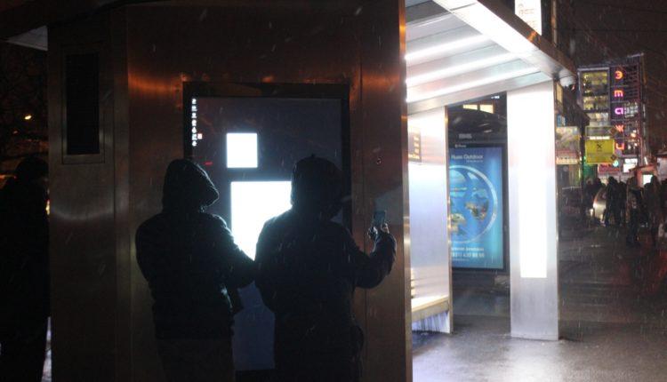 «Умная» остановка показала жителям Нижнего Новгорода расследование Навального о самолете журналистки Аскер-Заде. ВИДЕО