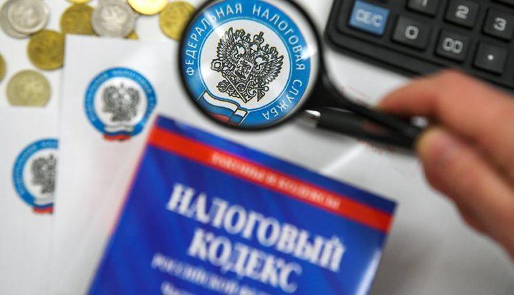 «Россияне это не поддержат». Депутаты Госдумы в очередной раз отказались вводить налог для богатых