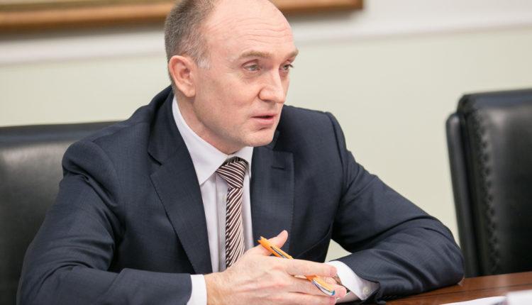 МВД вновь проверит бывшего челябинского губернатора Дубровского на предмет злоупотребления полномочиями. ДОКУМЕНТ