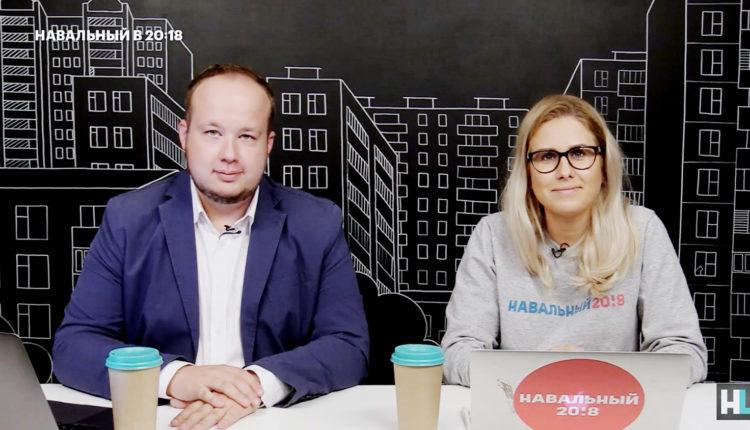 С соратников Навального взыскали 657 тысяч рублей по иску «Мосгортранса» из-за акции 3 августа
