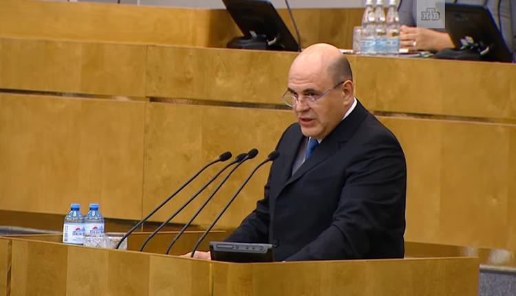 Госдума одобрила назначение Мишустина на пост главы правительства