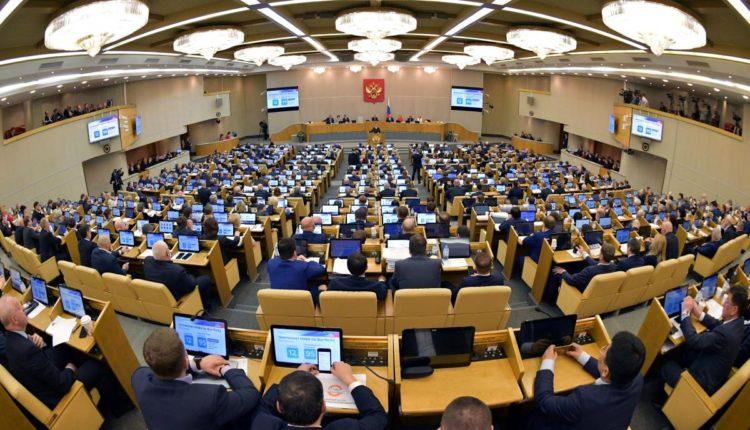 Единороссы внесли в Госдуму законопроект о ликвидации партий за иностранное финансирование и дискредитацию органов публичной власти