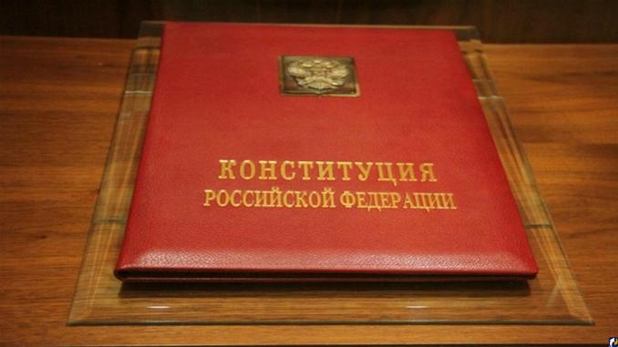 Эксперты: референдума по изменению Конституции не будет. Будет «всенародное голосование»
