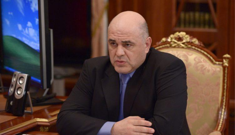 Родственники Мишустина владеют землей и недвижимостью на 1,5 млрд рублей