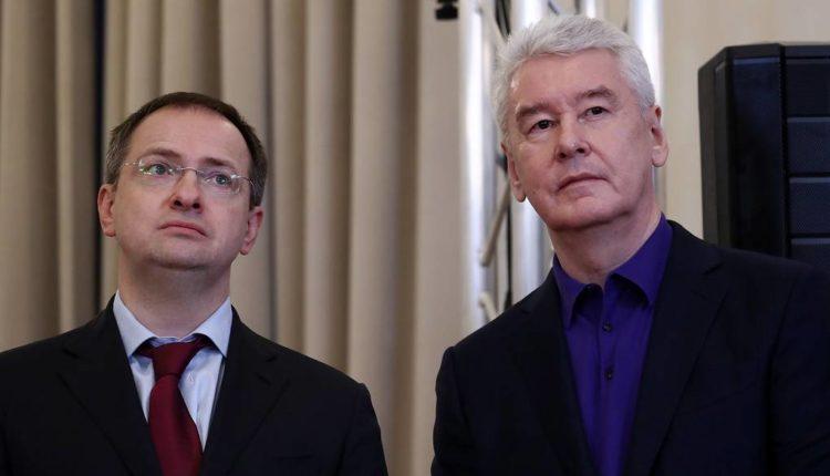 Собянин и Мединский признаны самыми расточительными чиновниками