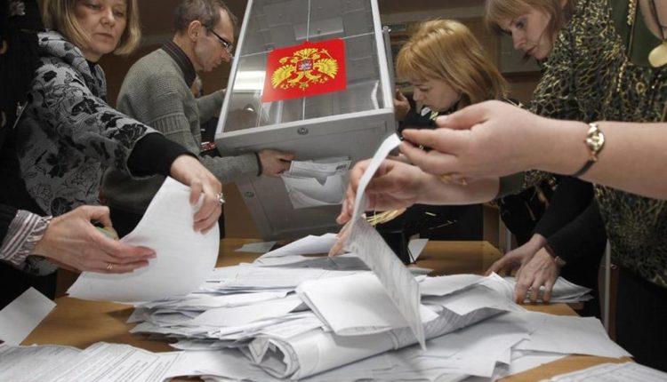Всероссийское голосование по изменению Конституции пройдет до майских праздников
