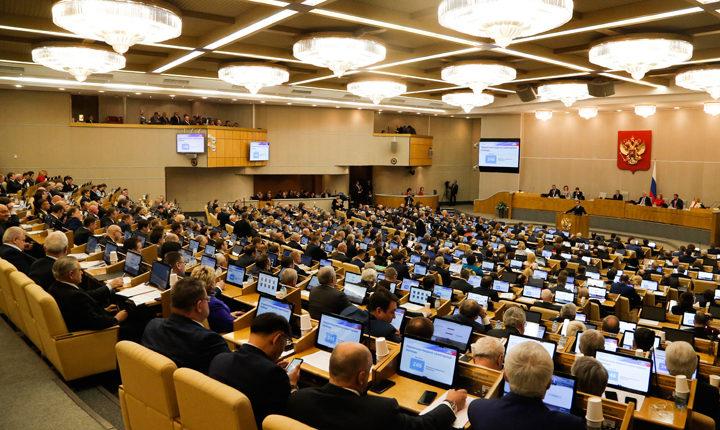Все парламентские партии решили поддержать законопроект о поправках в Конституцию