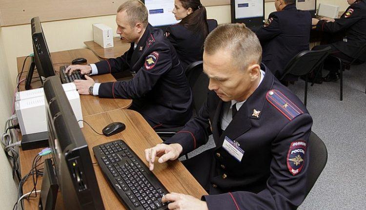 МВД приобрело компьютеры с отечественной операционной системой за 1,4 миллиарда рублей