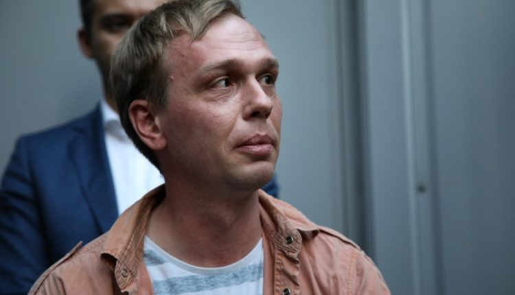 По делу о незаконном преследовании журналиста Голунова задержали пятерых бывших силовиков
