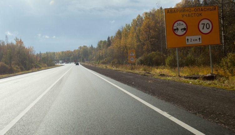 Регионы соврали правительству о снижении числа аварийных участков на дорогах