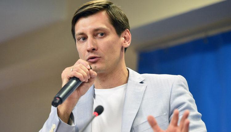 Верховный суд приостановил деятельность партии оппозиционера Дмитрия Гудкова