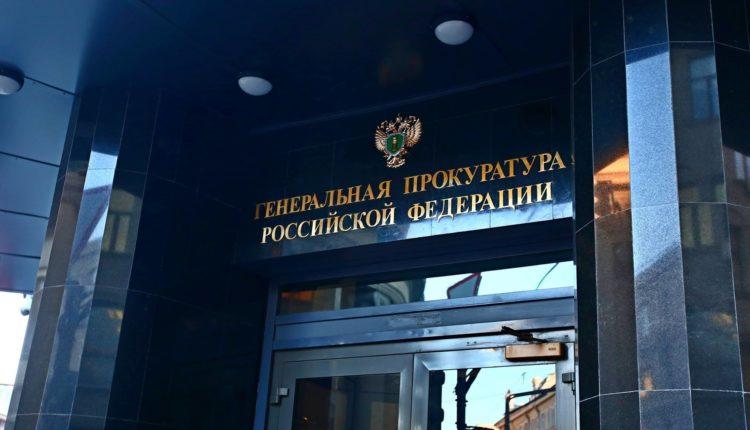 Прокуратуре во главе с Красновым могут вернуть функции следствия