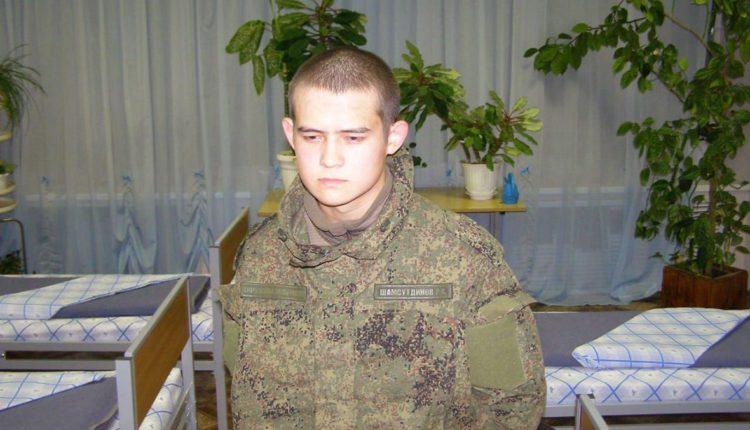Солдат Шамсутдинов, убивший восьмерых сослуживцев, попросил прощения в открытом письме. СКАН