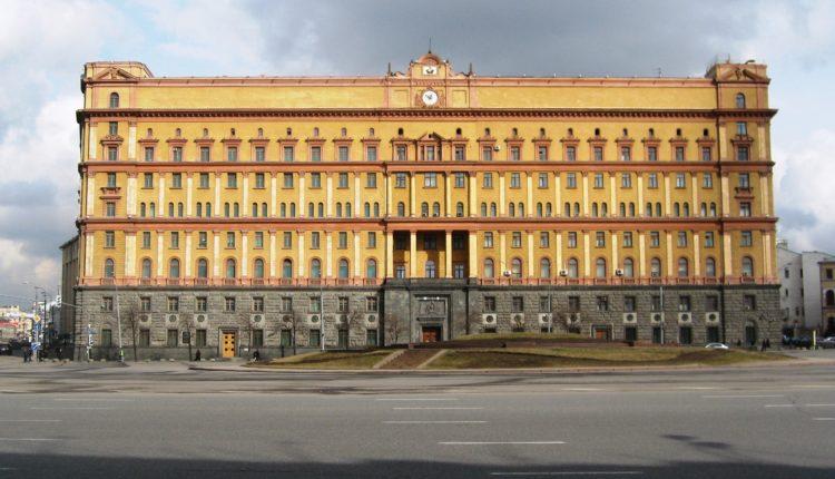ФСБ назначила еще одну проверку из-за стрельбы на Лубянке