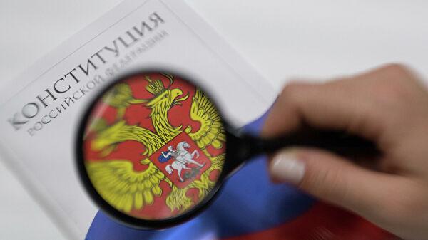 77% россиян не осведомлены о сути готовящихся поправок к Конституции