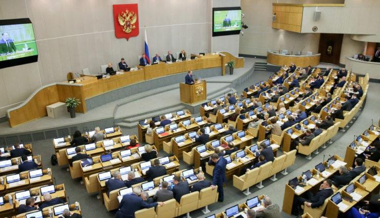 В Госдуме поправят закон, по которому лишиться мандатов должно большинство депутатов региональных заксобраний