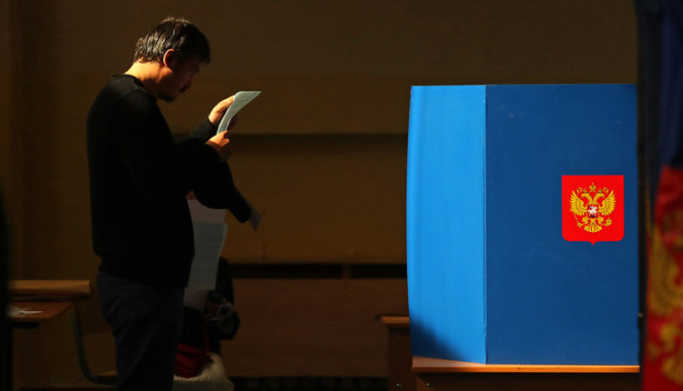 За нарушения на голосовании по Конституции будут отправлять за решетку