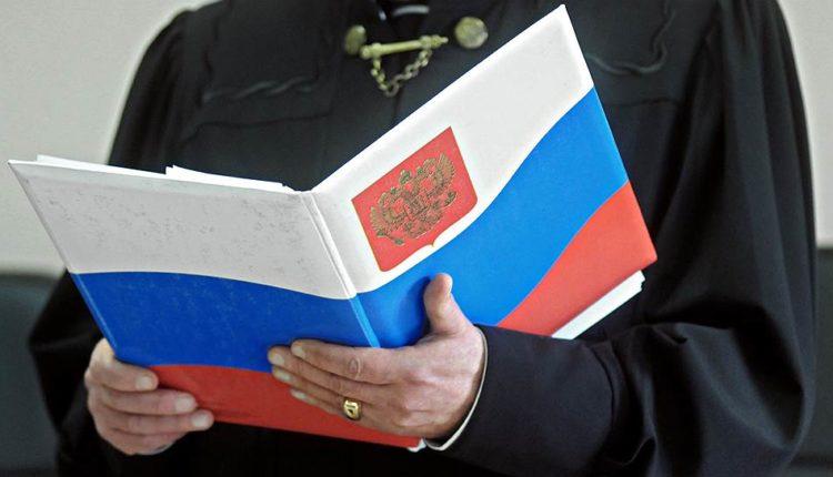 В России могут появиться особые судьи, которые будут заниматься арестами и жалобами на следствие
