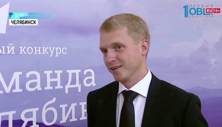 Прокуратура признала коррупционером замминистра строительства Челябинской области. СКАН