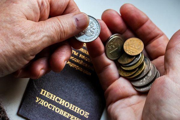 Челябинка отправила Путину свою оскорбительную прибавку к пенсии в 1 рубль