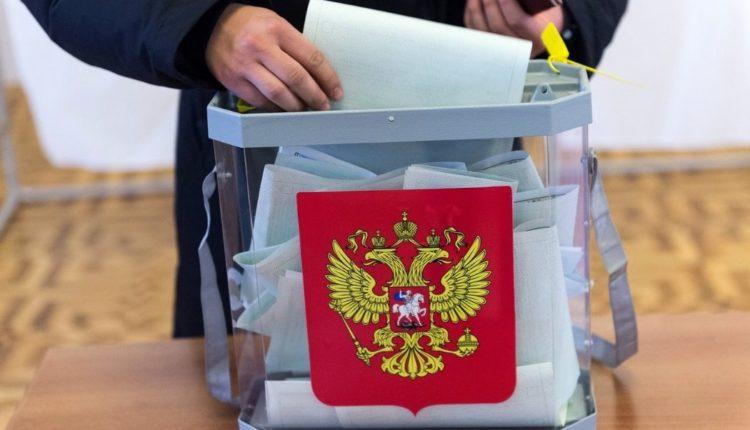Без независимого наблюдения, где угодно и много дней. Как россияне будут голосовать за обновленную Конституцию