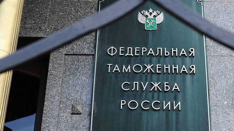 Таможенники решили купить «жалованные ковши» и икорницы «в форме рыбки» за 2 млн рублей