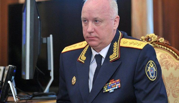 Бастрыкин передал в ГСУ СКР дела о резонансном ДТП с «пьяным» ребенком, насмерть сбитым полицейским в Кировской области
