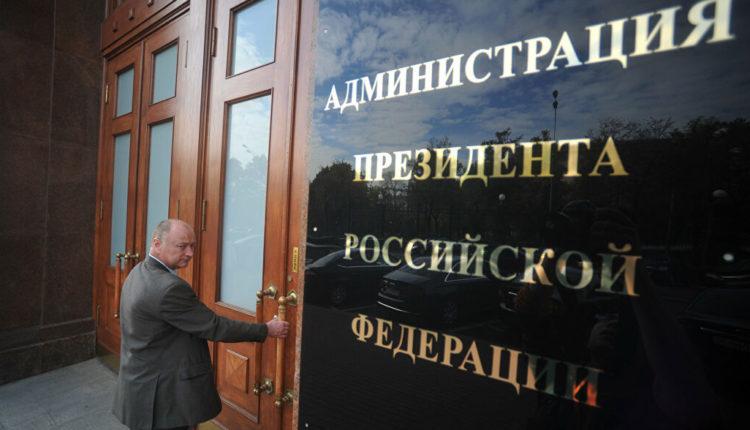 Сотрудников администрации президента начали тестировать на коронавирус