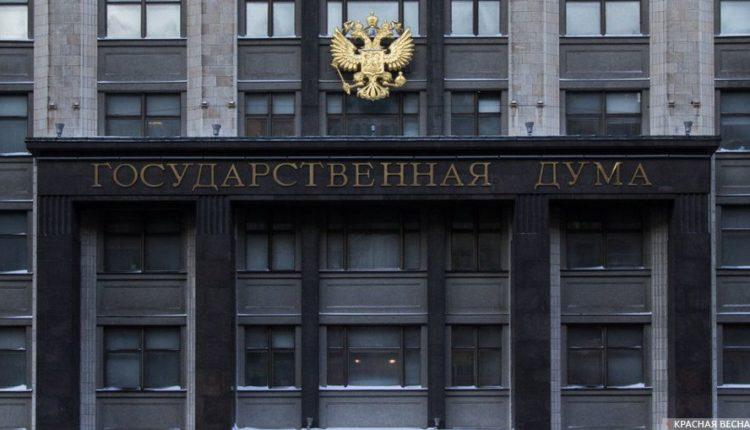В Госдуму поступил законопроект о лишении свободы за нарушение карантина