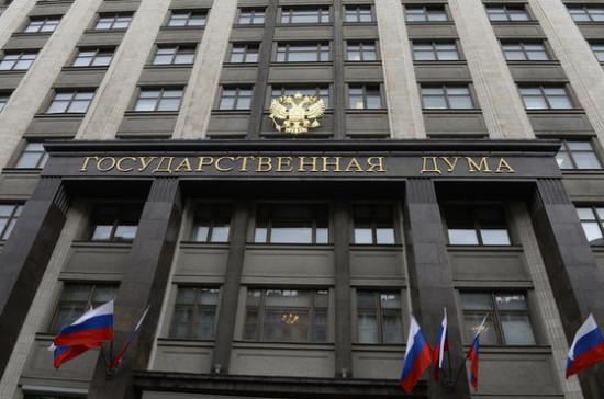 В кулуарах власти продолжает обсуждаться вопрос о проведении досрочных выборов в Госдуму
