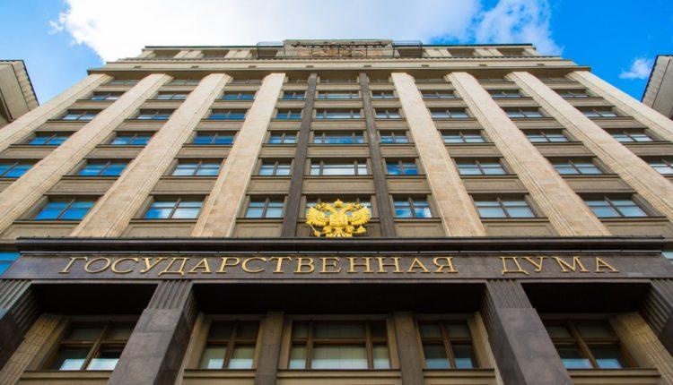 Кремль отбирает кандидатов в депутаты Госдумы среди доверенных лиц Путина