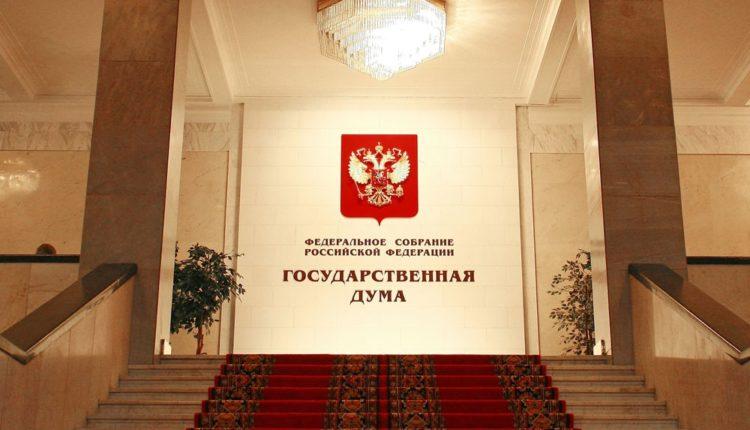 Сотрудники зарубежных СМИ пожаловались на усложнение доступа в Госдуму
