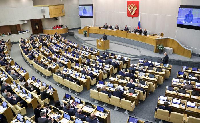 Госдума запретила привлекать предпринимателей по статье УК РФ об организованной преступности