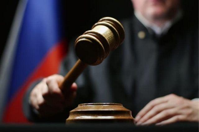 В Челябинской области 78-летнюю пенсионерку осудили за клевету во время встречи с губернатором