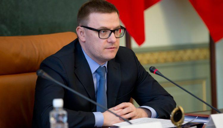 В Челябинской области губернатор ввел свободное посещение школ и отменил массовые мероприятия