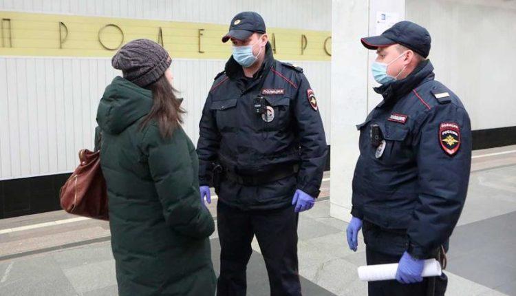 Сотрудникам полиции дали полномочия штрафовать москвичей за нарушение режима самоизоляции