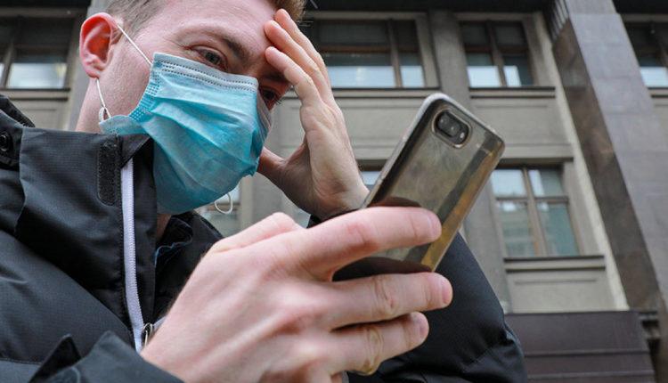 Система слежения за потенциальными носителями коронавируса должна заработать уже в ближайшие дни