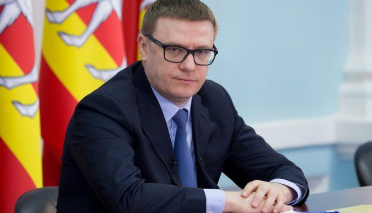 У губернатора Челябинской области, сидевшего на карантине, не выявили коронавирус