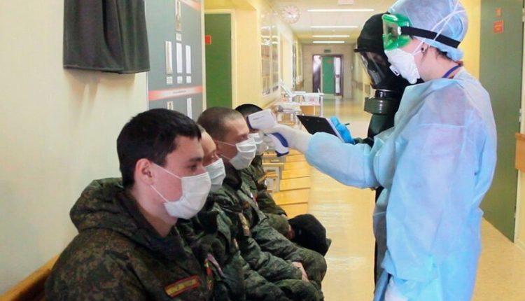 Минобороны РФ обнародовало данные о заболеваемости военнослужащих COVID-19