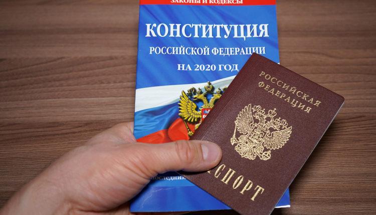 В Кремле надеются провести голосование по Конституции летом