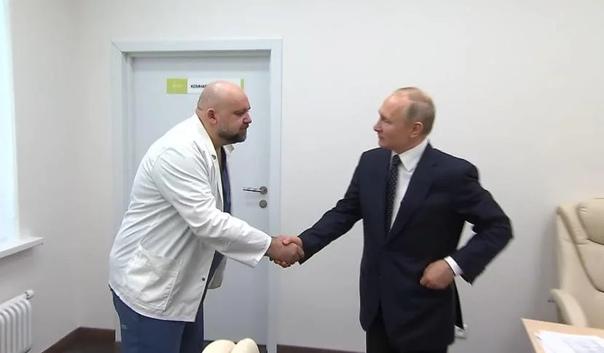 Путин не намерен уходить на карантин после общения с заболевшим главврачом Проценко