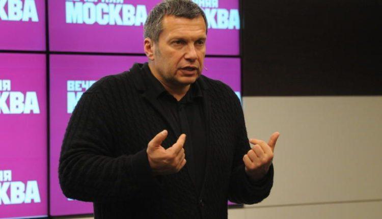 Связанная с телеведущим Соловьевым компания получила от Собянина контракты на миллиард