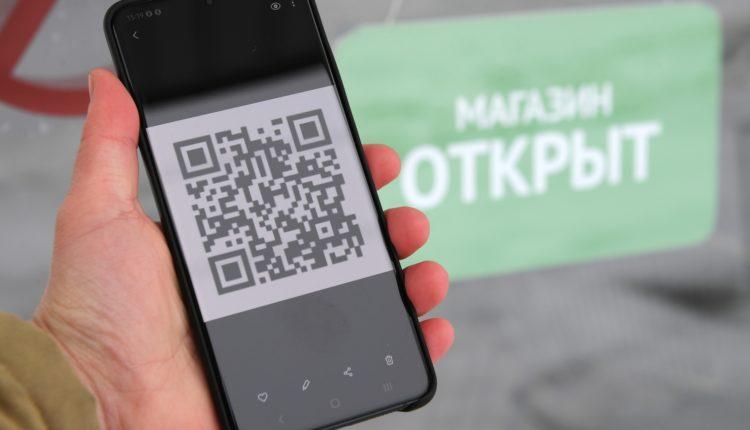 Раньше, чем в Москве: в Нижегородской области ввели QR-коды для выхода из дома