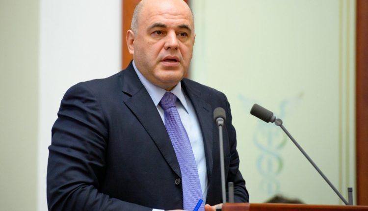 Мишустин: руководители субъектов не имеют права закрывать границы регионов