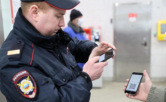 Мишустин поручил ввести цифровые пропуска по всей России. Опыт Москвы признан успешным