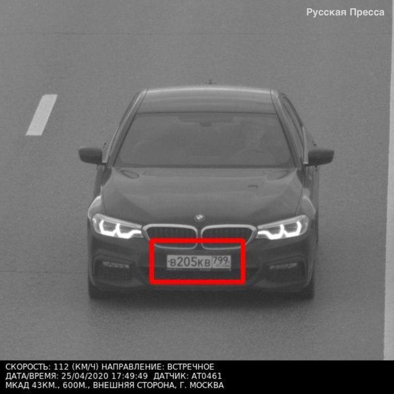 Сынок Ирины Гехт насобирал многотысячные штрафы на машине за 4 млн 15