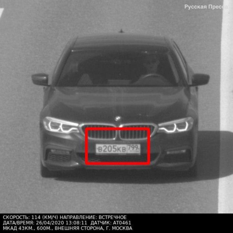 Сынок Ирины Гехт насобирал многотысячные штрафы на машине за 4 млн 19