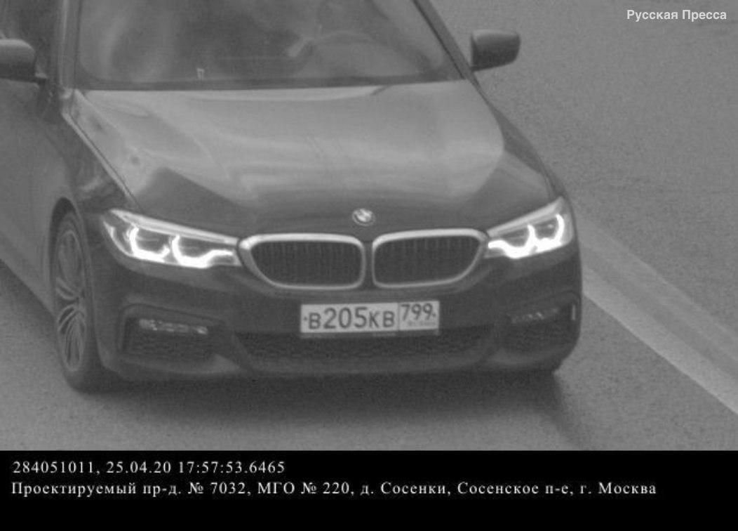 Сынок Ирины Гехт насобирал многотысячные штрафы на машине за 4 млн 17